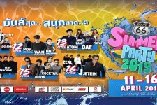 Route 66 Bangkok - Summer Party 2019 , DJ, Songkran, RCA Bangkok