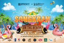 Itchy Bangkok - Songkran on the Beach, DJ, Songkran