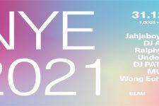 Beam Bangkok - NYE 2021 celebration event, dj, Thailand, NYE 2021